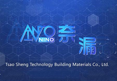 nino-company-profile-en